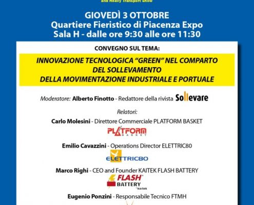 convegno gis 2019 con batterie al litio flash battery