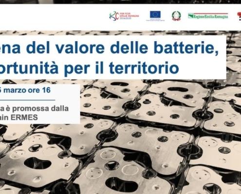 chaine de valeur batteries ermes webinaire